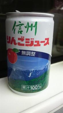 ティーエスピー多田多延子のブログ-2009090409400000.jpg