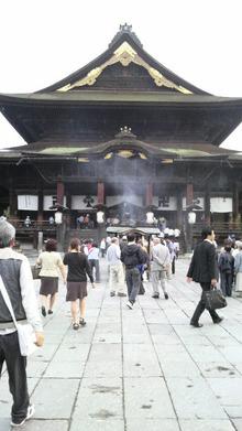 ティーエスピー多田多延子のブログ-2009090505510000.jpg