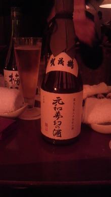ティーエスピー多田多延子のブログ-2009091121530000.jpg