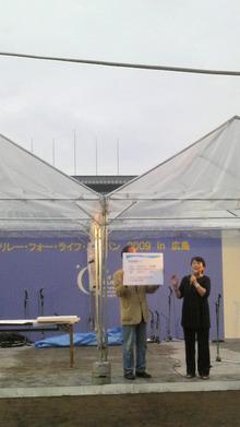 ティーエスピー多田多延子のブログ-2009092217150000.jpg