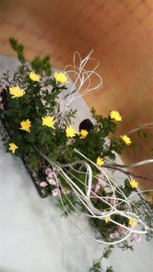 ティーエスピー多田多延子のブログ-2009091017020000.jpg
