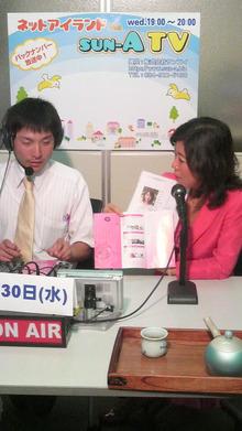 ティーエスピー多田多延子のブログ-2009093019530000.jpg