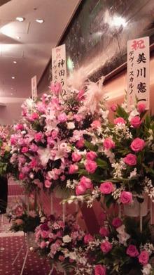 ティーエスピー多田多延子のブログ-2009100318310000.jpg