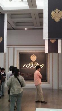 ティーエスピー多田多延子のブログ-2009100410080000.jpg