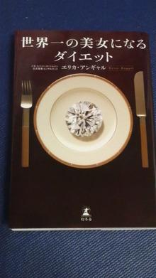 ティーエスピー多田多延子のブログ-2009101409080000.jpg