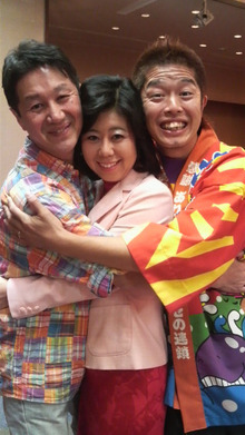 ティーエスピー多田多延子のブログ-2009101718440000.jpg