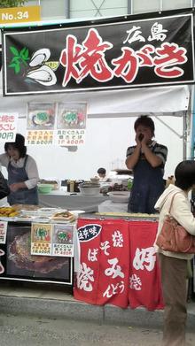 ティーエスピー多田多延子のブログ-2009102512070001.jpg