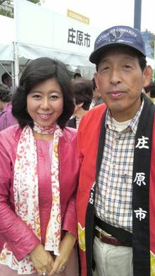 ティーエスピー多田多延子のブログ-2009102512330000.jpg