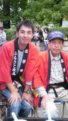 ティーエスピー多田多延子のブログ-2009102512360001.jpg