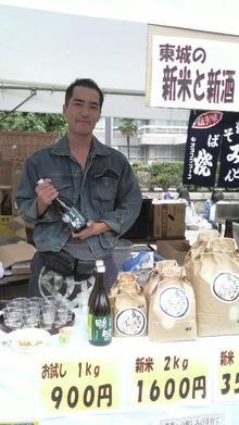 ティーエスピー多田多延子のブログ-2009102512210000.jpg