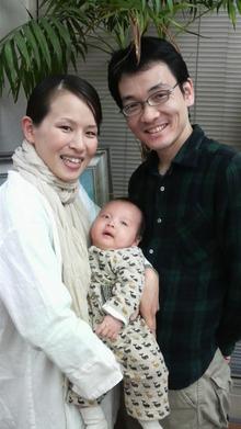 ティーエスピー多田多延子のブログ-2009102517020000.jpg