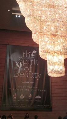ティーエスピー多田多延子のブログ-2009110115270001.jpg