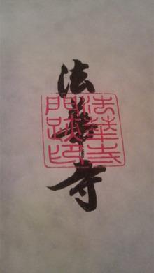 ティーエスピー多田多延子のブログ-2009112111490001.jpg