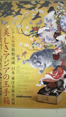 ティーエスピー多田多延子のブログ-2009112315080000.jpg