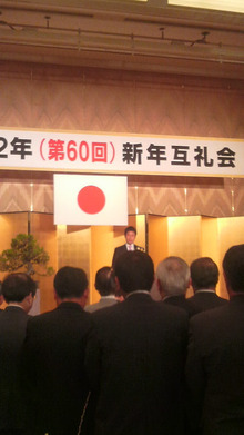 ティーエスピー多田多延子のブログ-2010010414110000.jpg