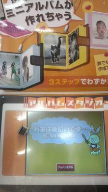 ティーエスピー多田多延子のブログ-2010010114290000.jpg