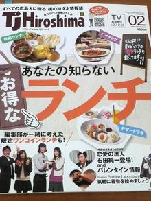 ティーエスピー多田多延子のブログ-2010012514590000.jpg