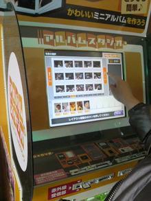 ティーエスピー多田多延子のブログ-2010020210460001.jpg