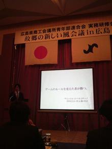 ティーエスピー多田多延子のブログ-2010013015430000.jpg