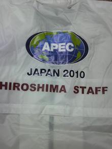 ティーエスピー多田多延子のブログ-2010021412540000.jpg