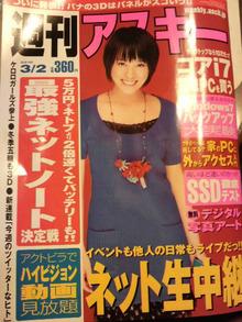ティーエスピー多田多延子のブログ-2010021820130000.jpg