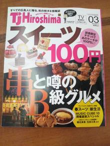 ティーエスピー多田多延子のブログ-2010022410280000.jpg