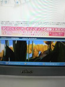 ティーエスピー多田多延子のブログ-2010030213350000.jpg