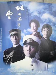 ティーエスピー多田多延子のブログ-2010030512150001.jpg