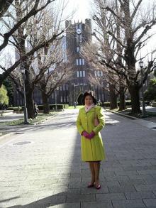 ティーエスピー多田多延子のブログ-2010032209220000.jpg