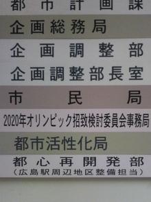 ティーエスピー多田多延子のブログ-2010032509190000.jpg