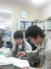 ティーエスピー多田多延子のブログ-2010032615530000.jpg