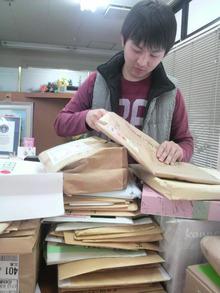 ティーエスピー多田多延子のブログ-2010032711230002.jpg