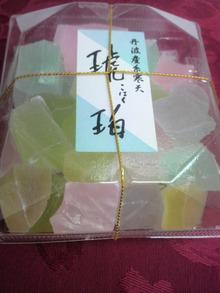 ティーエスピー多田多延子のブログ-2010040521240000.jpg