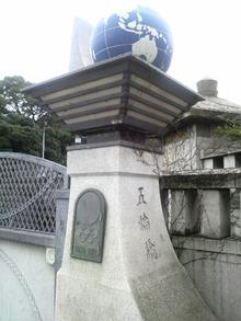 ティーエスピー多田多延子のブログ-2010040712130000.jpg