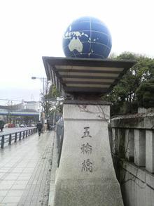 ティーエスピー多田多延子のブログ-2010040712130002.jpg