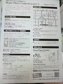 ティーエスピー多田多延子のブログ-2010041019550001.jpg