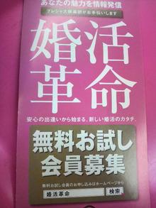 ティーエスピー多田多延子のブログ-2010051021540000.jpg