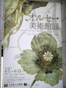 ティーエスピー多田多延子のブログ-2010042912410000.jpg