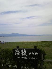 ティーエスピー多田多延子のブログ-2010051513300000.jpg