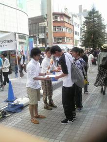 ティーエスピー多田多延子のブログ-2010050415180001.jpg