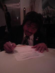 ティーエスピー多田多延子のブログ-2010061121510001.jpg