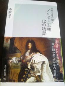 ティーエスピー多田多延子のブログ-2010060605250000.jpg