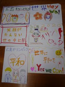 ティーエスピー多田多延子のブログ