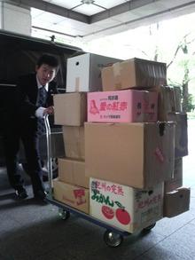 ティーエスピー多田多延子のブログ-2010071515010000.jpg