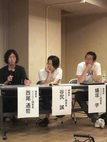 ティーエスピー多田多延子のブログ-2010071715240000.jpg