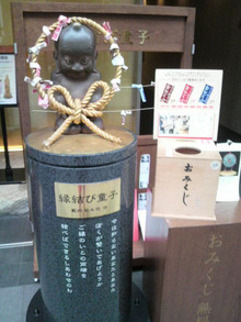 ティーエスピー多田多延子のブログ-2010080110460001.jpg