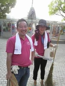 ティーエスピー多田多延子のブログ-2010080307530003.jpg