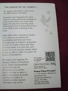 ティーエスピー多田多延子のブログ-2010080613500001.jpg