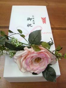 ティーエスピー多田多延子のブログ-2010082418060000.jpg