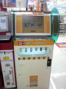 ティーエスピー多田多延子のブログ-2010082610020000.jpg